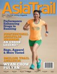 asia_trail_may-jun15