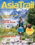 asiatrail-jan-feb16