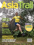asiatrail-mar-apr16