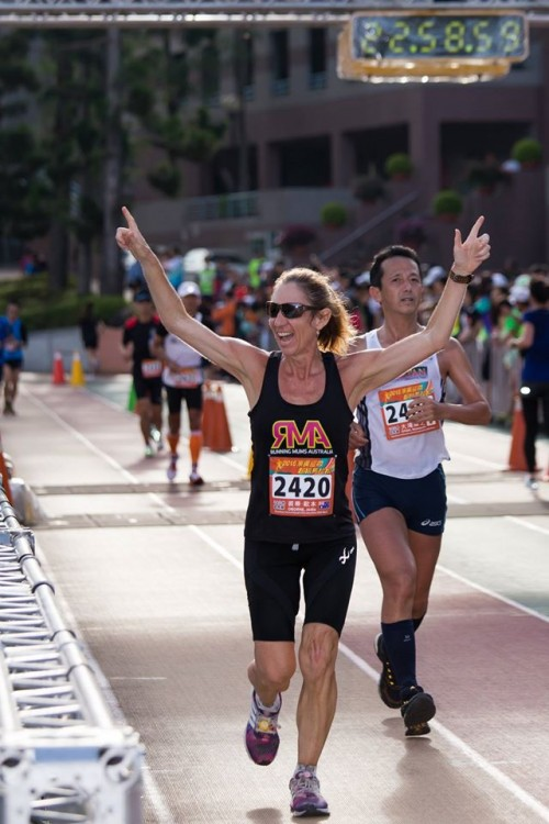Jodie competing in the Soochow International Ultra-Marathon 24 Hour Race 2015